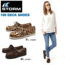 ストーム(STORM) 100 デッキシューズ アニマル柄 モカシン シューズ 全2色 (STORM 100 DECK SHOES) レディース(女性用) 靴 デッキ モカシン storm