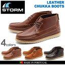 送料無料 ストーム(STORM) 5095 チャッカ ブーツ レザー 全4色 (STORM 5095 CHUKKA BOOTS) メンズ(男性用) 靴 モカシン モックトゥ スエード 天然皮革 チャッカ ブーツ