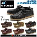送料無料 ストーム(STORM) 5185 チロリアン シューズ レザー 全7色 (STORM 5185 CHIRORIAN SHOES) メンズ(男性用) 靴 モカシン モックトゥ 天然皮革 チロリアン ブーツ
