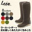 【LARO ラーロ】ロングブーツ VALENKY2 靴 全8色 (インポート カジュアル ウール)ブーツ 天然皮革 本革 レザー レディース(女性用) シンプル