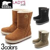 送料無料 ソレル SOREL グレイシー ブーツ 全3色(sorel NL1975 GLACY)レディース(女性用)ウィンターブーツ ロングブーツ アウトドア 防寒