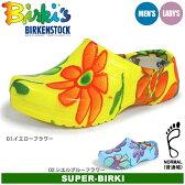 【特別奉仕品】 返品不可 ビルキー BIRKI'S BIRKIS スーパー ビルキー (花柄) 全2色 BY ビルケンシュトック [普通幅タイプ] ビルケンシュトック ビルキー (BIRKIS SUPER‐BIRKI BY BIRKENSTOCK) メンズ(男性用) 兼 レディース(女性用) サンダル