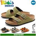 送料無料 ビルキー(BIRKI'S)(BIRKIS)サンティアゴ 全4色 BY ビルケンシュトック ビルケン・シュトック [普通幅タイプ] ビルキー(BIRKI...