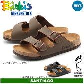 ビルキー(BIRKI'S)(BIRKIS)サンティアゴ 全2色 BY ビルケンシュトック ビルケン・シュトック [普通幅タイプ] ビルケンシュトック ビルキー(BIRKIS BY BIRKENSTOCK 513381 513391 SANTIAGO) メンズ(男性用) サンダル シンプル