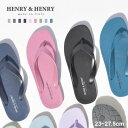 イタリア製 ビーチサンダル ヘンリーヘンリー サンダル フリッパー 全7色 (HENRY&HENRY FLIPPER) メンズ(男性用) 兼 レディース(女性用) サンダル