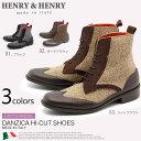 送料無料 イタリア製 ヘンリーヘンリー カジュアルシューズ 全3色 ヘンリー&ヘンリー(HENRY&HENRY) (DANZICA) レディース(女性用) シューズ ハイカット HENRYHENRY ヘンリー HENRY レースアップ レザー 天然皮革 本革