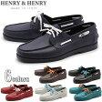 イタリア製 ヘンリーヘンリー ボート デッキシューズ 全6色 (HENRY&HENRY BOAT DECK SHOES)メンズ(男性用) ラバーシューズ ヘンリー&ヘンリー セール 雨靴 長靴 ラバー