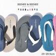 イタリア製 ヘンリーヘンリー ラン サンダル 全6色 (HENRY&HENRY RUN SANDAL)メンズ(男性用) 兼 レディース(女性用) ビーチサンダル ヘンリー&ヘンリー ラバー