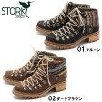 ストークステップス STORKSTEPS PROJECT カジュアルシューズ 全2色レディース(女性用)ハイカット ニット 靴 レースアップ シューズ 天然皮革 本革 カジュアル 革 靴