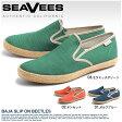 シービーズ(SEAVEES)バハ スリップオン ビートルズ 02/64 全3色 (SEAVEES BAJA SLIP ON BEETLES 02/64)メンズ(男性用) スリッポン 靴 シーヴィーズ リビエラ 好きにもオススメ♪