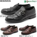 送料無料 BOEMOS ボエモス スプラッシュ キルト タッセル ストラップ シューズ全3色(BOEMOS I3-4242 SPLASH)メンズ(男性用) ビジネス シューズ カジュアル レザー 短靴 天然皮革