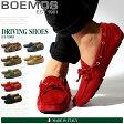 送料無料 BOEMOS ボエモス スエード レザー ドライビングシューズ 全7色(BOEMOS E4-3005 DRIVING SHOES)メンズ(男性用) スリップオン シューズ カジュアル レザー カモフラージュ 迷彩