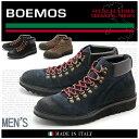送料無料 BOEMOS ボエモス トレッキング シューズ 全3色(VIVEL I4-4394D) メンズ(男性用) 天然皮革 スエード レザー レースアップ カジュアル ブーツ