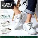 送料無料 J.P.CAMP'S ジェーピー キャンプス レザー スニーカー 全2色(CARNABY E5-4417) メンズ(男性用) シューズ 天然皮革 本革 BOEMOS ボエモス 20P30May15
