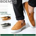 送料無料 BOEMOS BOEMOS ボエモス スエード スリッポン 全2色(VIVEL I4-4329) メンズ(男性用) シューズ レザー 革 カジュアル スニーカー