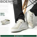 送料無料 BOEMOS ボエモス スニーカー リオ(E6-4456 RIO BIANCO) メンズ(男性用) 兼 レディース(女性用)シューズ 天然皮革 本革 カジュアル スニーカー