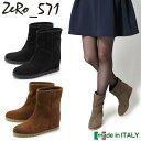 【特別奉仕品】 返品不可 ゼロ 571 インヒール ショート ブーツ 全3色(ZERO 571 7352)レディース(女性用) シューズ SHOES シークレットヒール 天然皮革 本革 スウェード スエード MADE IN ITALY イタリア 製 ウィメンズ