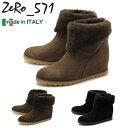 送料無料 ゼロ 571(ZERO 571) ボア ショート ブーツ 全3色(ZERO 571 7350)レディース(女性用) シューズ SHOES インヒール シークレットヒール 天然皮革 本革 スウェード スエード MADE IN ITALY イタリア 製 ウィメンズ