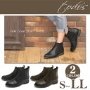 サイドゴア ショート ブーツTODOS(トドス) ブラック 他全2色(TO-118)レディース(女性用) カジュアル ポインテッドトゥ シューズ 靴