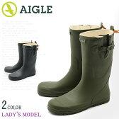 送料無料 エーグル レインブーツ ウッディーポップ 全2色AIGLE WOODY POP 24332 24337ラバー ブーツ 長靴 ロング 防水 雨 雪 アウトドアレディース(女性用)