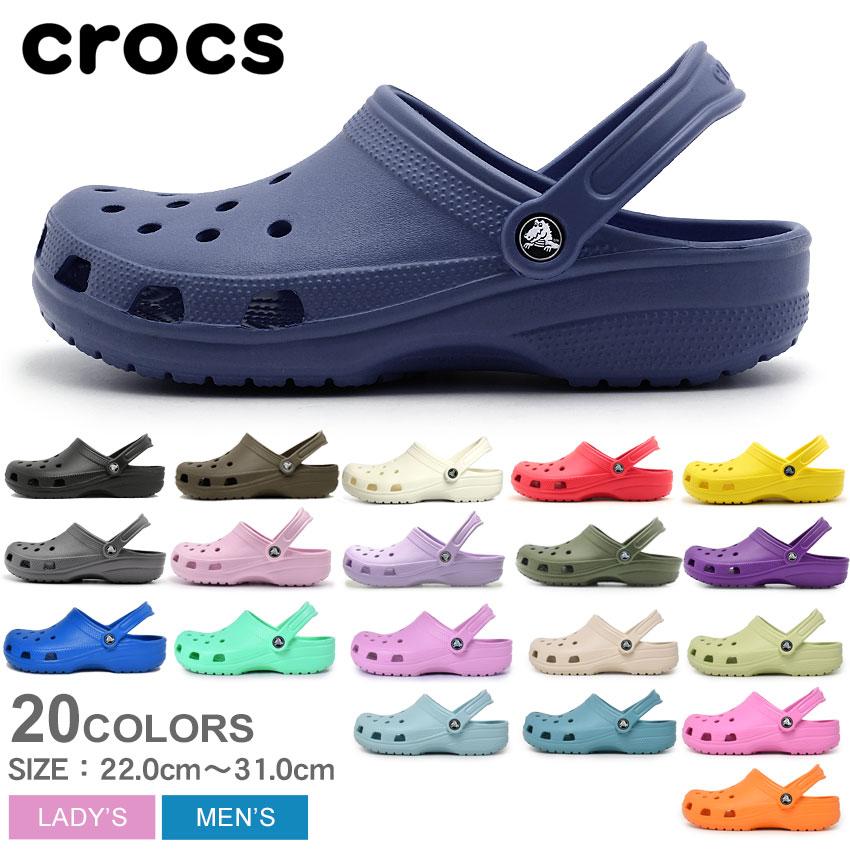 送料無料 crocs classic cayman クロックス クラシック(ケイマン)海外 正規品 サンダル 靴 全25色中10色 くろっくすメンズ(男性用) 兼レディース(女性用) クロックバンド も取扱い ファッション
