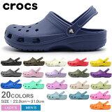 送料無料 crocs classic cayman クロックス クラシック(ケイマン)海外正規品(crocs classic cayman)クロッグ サンダル つっかけ アウトドア シューズ 靴 メンズ 男性 レディース 女性 クリアランス sale