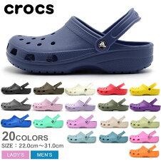 crocs classic cayman ����å�...