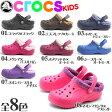 ショッピングバヤ 送料無料 クロックス(CROCS) バヤ ラインド キッズ 全8色(CROCS BAYA LINED KIDS) ベビー & キッズ(子供用) ボア
