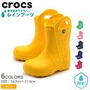 送料無料 クロックス(CROCS) ハンドル イット レイン ブーツ キッズ 全3色 くろっくす (CROCS HANDLE IT RAIN BOOT KIDS) キッズ&ジュニア(子供用)