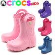 【ポイント5倍 キッズフェア】送料無料 クロックス(CROCS) ハンドル イット レイン ブーツ キッズ 全4色 くろっくす(CROCS HANDLE IT RAIN BOOT KIDS) キッズ&ジュニア(子供用) 激安