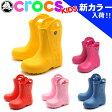 送料無料 クロックス(CROCS) ハンドル イット レイン ブーツ キッズ 全5色 くろっくす(CROCS HANDLE IT RAIN BOOT KIDS) キッズ&ジュニア(子供用) 激安
