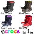 ショッピングCROCS 送料無料 クロックス(CROCS) クロックバンド 2.5 レース ブーツ ウィメン 全4色 くろっくす (CROCS CROCBAND 2.5 LACE BOOT W) レディース(女性用) スノーブーツ [冬物]