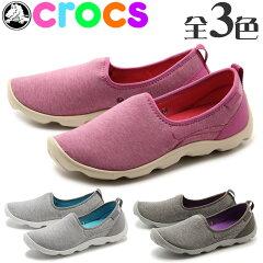 クロックス(CROCS)