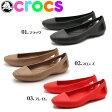 送料無料 クロックス crocs シエンナ フラット ウィメン 全3色(CROCS SIENNA FLAT W 202811 001 854 8C1)レディース(女性用)ウィメンズ サンダル バレエシューズ くろっくす 海外 正規品 通販