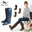 ダフナ(DAFNA) ウィナー フレックス ウィズ レインブーツ 全4色(DAFNA 202036100 202024300 WINNER FLEX WITH RUBBER BOOTS) ダフナ ラバーブーツ ブーツ 長靴 レディース(女性用)