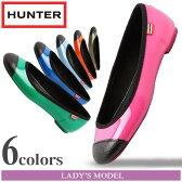 送料無料 ハンター ブーツ (HUNTER) オリジナル バレット フラット 全6色 (HUNTER BOOT W25524 ORIGINAL BALLET FLAT) レディース(女性用) パンプス レインブーツ レインシューズ 雪