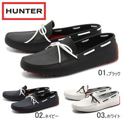 ハンター(HUNTER)