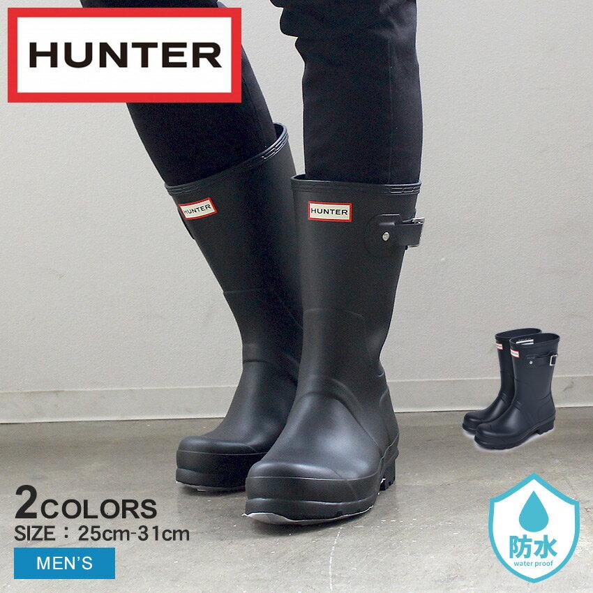 送料無料 ハンター ブーツ(HUNTER) オリジナルショート 全6色 (HUNTER BOOT MFS9000RMA MENS ORIGINAL SHORT) メンズ(男性用) レインブーツ 長靴 雨靴 レインシューズ 雪