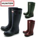 送料無料 ハンター ブーツ(HUNTER) オリジナル ツートン トール 全3色 (HUNTER BOOT MFT9000RTT MEN ORIGNAL TWOTONE TALL) メンズ(男性用) レインブーツ 長靴 雨靴 レインシューズ 雪