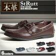 ショッピングデッキシューズ 送料無料 デッキシューズ メンズ 本革 レザー ストラット STRUTT (ST191 DECK MOCCASIN) メンズ(男性用) 全6色 デッキモカシン ドライビングシューズ メンズ靴 カジュアルシューズ
