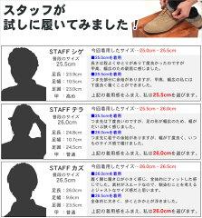 ストラットSTRUTT【本革】ビットローファースウェードスエードレザーメンズ(男性用)全4色
