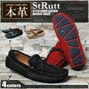 送料無料 ドライビングシューズ メンズ シューズ 本革 レザー ストラット STRUTT (ST-216 DRIVING SHOES) メンズ(男性用) 全4色 黒 紺 赤 革靴 短靴 スリッポン [