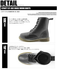 ����̵�������ɥ��å�8�ۡ���֡��ĥ�졼�����åץ��ȥ�å�STRUTT(ST-3028HOLEBOOTS)���(������)��2�����֥��塼�����ڥ��������оݡ�