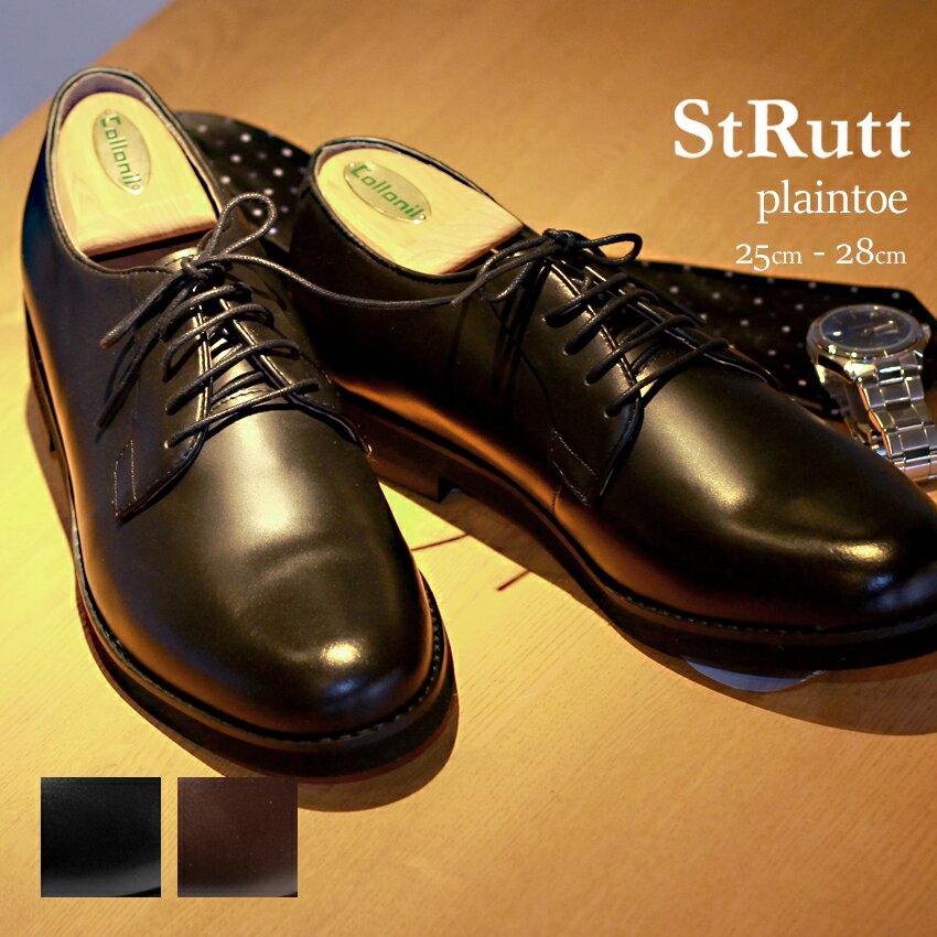 送料無料 STRUTT ストラット ドレスシューズ メンズ ST308 全2色シューズ 靴 紳士靴 レザー 10eg