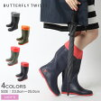 送料無料 バタフライツイスト BUTTERFLY TWISTS ウィンザー ウインザー 全4色(WINDSOR BT7001)折りたたみ 携帯用 レインブーツ 長靴 レイン シューズ 靴 レディース(女性用)