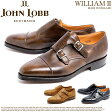 ショッピングエルメス ストラップ 送料無料 ジョンロブ ウィリアム2 9795 JOHN LOBB WILLIAM2 ダブルモンク ストラップ シューズ ブラウン ブラック 全3色 JOHNLOBB WILLIAM2 9795 PARISIAN BROWN BLACK ARDILLA DOUBLE MONK STRAP SHOES メンズ(男性用)