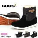 送料無料 BOGS ボグス ショートブーツ 全3色ショートブーツ ウォータープルーフ SHORT BOOTS WATERPROOF78409 001 303 009 レディース 防水 防滑 保温 ボア スノーブーツ 黒
