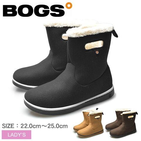 送料無料 ボグス BOGS ブーツ ウーマン ボガ ブーツ ソリッド ブラック 他全3色 (WOMEN BOGA BOOT SOLID 78538A 001 200 240)レディース(女性用)防水 防滑 保温 ショートブーツ ファー ボア ブラウン 黒 [1202deal]