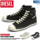 送料無料 DIESEL ディーゼル エクスポージャー キャンバス スニーカー ハイカット 全2色DIESEL 00Y833-PR413 EXPOSUREメンズ(男性用) メンズ スニーカー