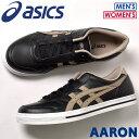 送料無料 アシックス ASICS AARON ブラック×トープグレー(HY540 9012)スニーカー ローカット スポーツ マラソン メンズ レディース 黒